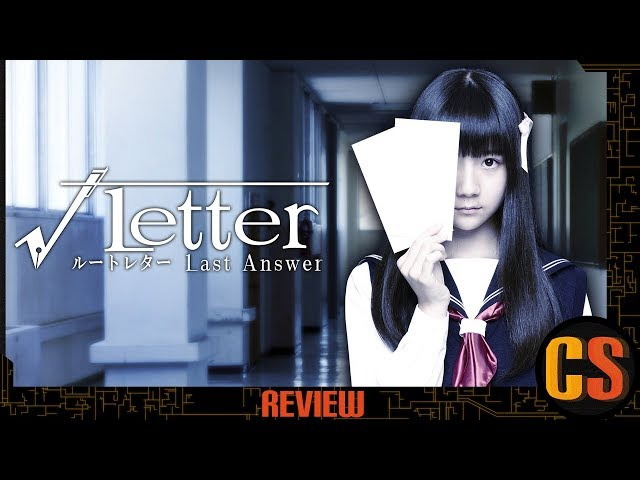 ROOT LETTER: LAST ANSWER - PS4 (ENGLISH) REVIEW