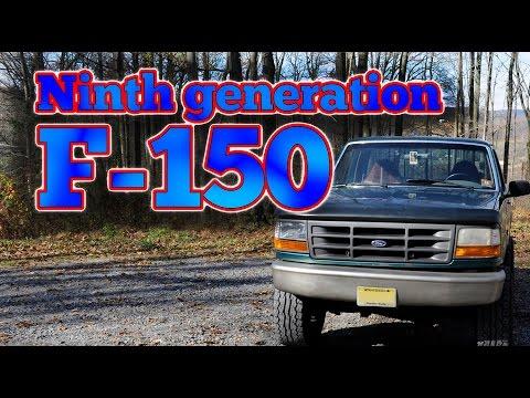 Regular Car Reviews: 1996 Ford F-150 XL