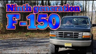 Regular Car Reviews: 1996 Ford F-150 XL