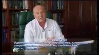 Генитальный герпес. Диагностика и лечение.