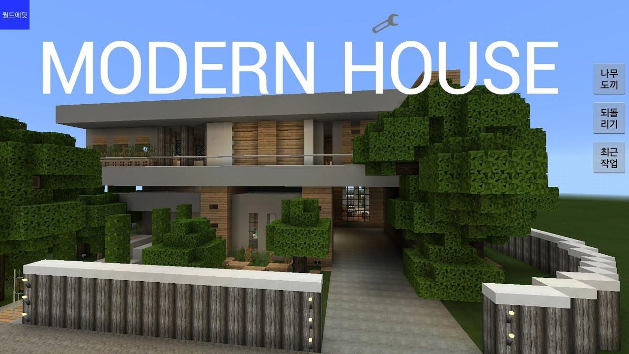 Mcpe 0 14 0 House Showcase Modern House Tour Showcase House Idea House With Pool Hd