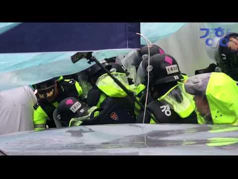 [경향신문]사드 배치 반대 시위, 강제 진압
