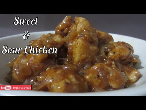 Sweet & Sour Chicken | How to Cook Sweet & Sour Chicken at Home in Easy Way| Restaurant Style Recipe