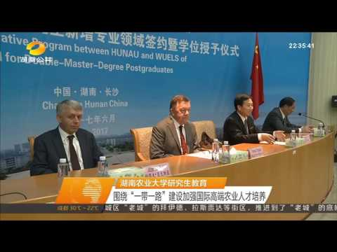 News from Hunan Satelite TV