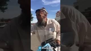Узбекские репер