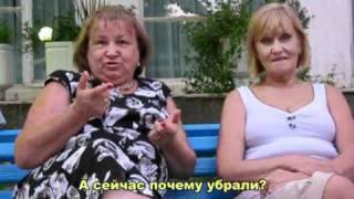 О санатории для глухих -