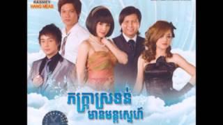 RHM CD Vol.410