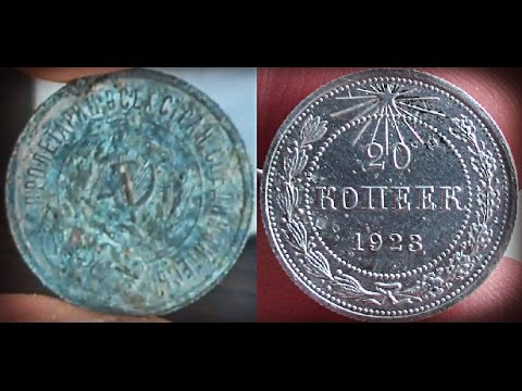 Чистка серебряных монет dodge charger daytona 1969 цена