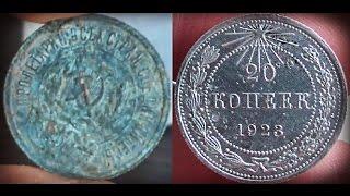 Чистка серебра. Простой способ! Как очистить старинные серебряные монеты!