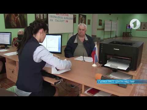 Анкеты для оформления гражданства РФ - бесплатно для льготных категорий граждан