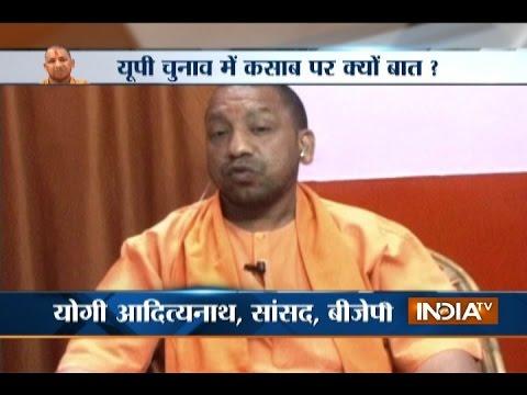 Choose a govt which will bring development in state : Yogi Adityanath