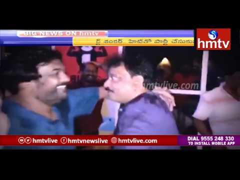 మత్తులో ఇస్మార్ట్ | Ismart Shankar Success Celebrations | RGV | Charmi | hmtv