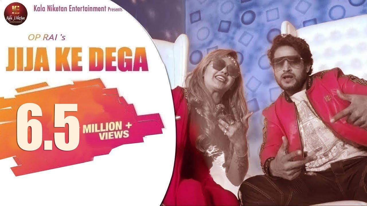 Download JIJA KE DEGA | Manjeet Panchal feat. NS Mahi | TR & AK Jatti | New Haryanvi Songs Haryanavi 2020