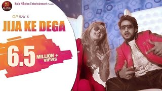 Jija Ke Dega Tr Ak Jatti Free MP3 Song Download 320 Kbps