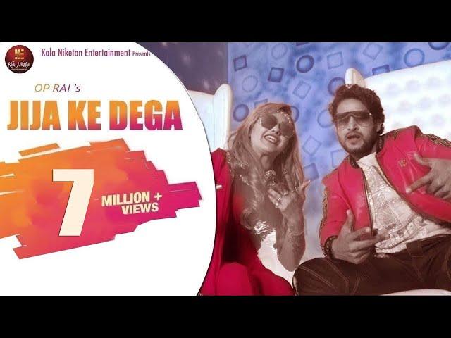 Image result for Jija Ke Dega TR & AK Jatti (Anu Kadyan) | OP Rai image