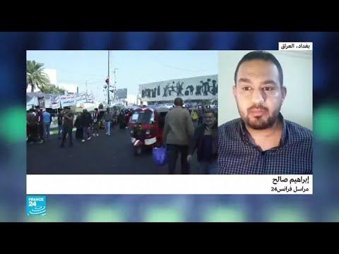 احتجاجات العراق: ما أهمية ميناء أم قصر ولماذا تستمر حرب الجسور؟  - نشر قبل 1 ساعة