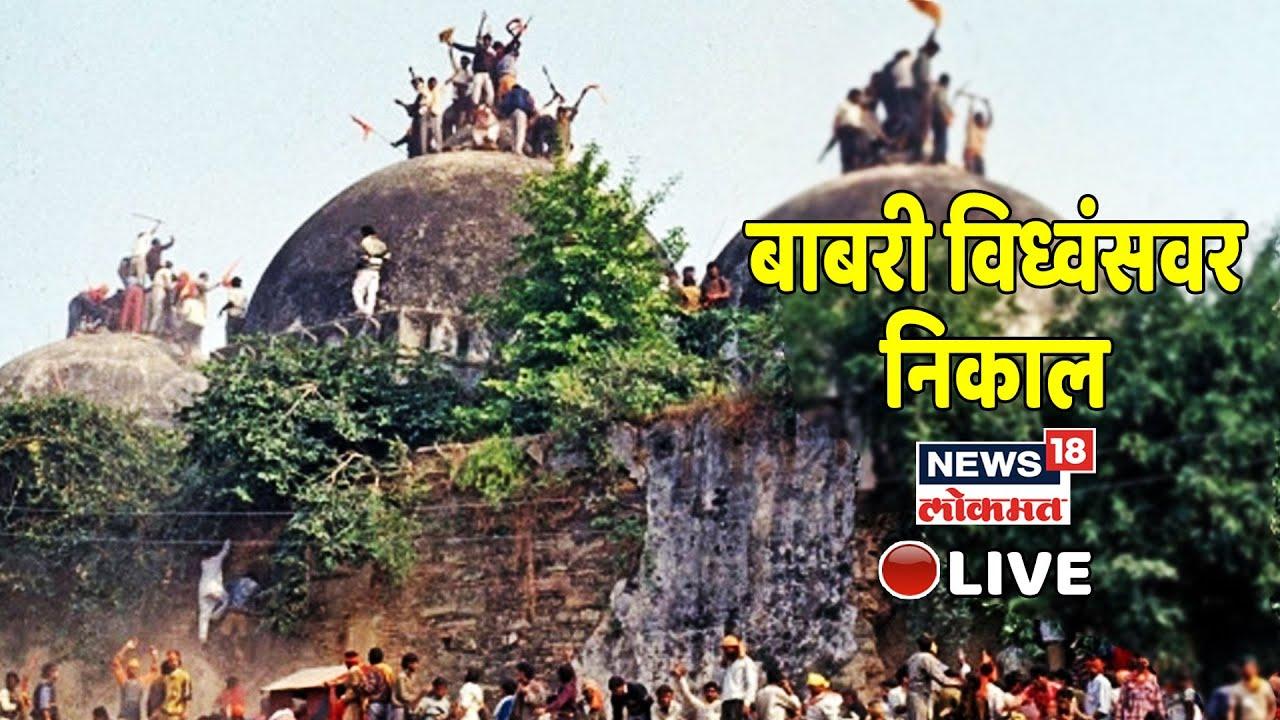 Kangana Ranaut vs Shiv Sena LIVE Updates | News18 Lokmat | Marathi News | मराठी ताज्या बातम्या