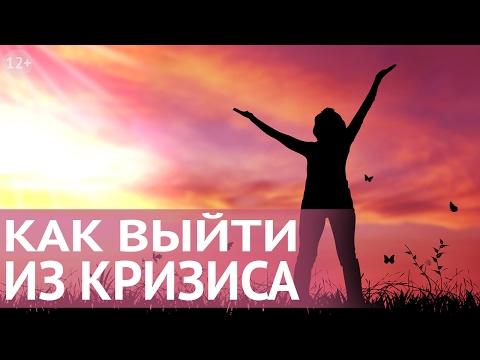 Наталья правдина молитва если срочно нужны деньги