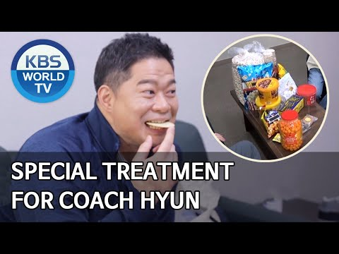 Special treatment for Coach Hyun [Boss in the Mirror/ENG/2020.06.04]