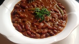 HOW TO MAKE RAJMA OR RED LOBIA CURRY *FARAH