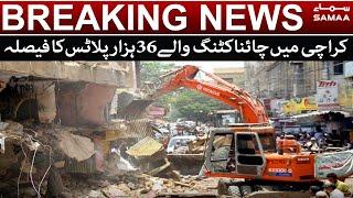Breaking: Karachi ki China Cutting kay 36,000 plot ka faisla hogya | SAMAA TV