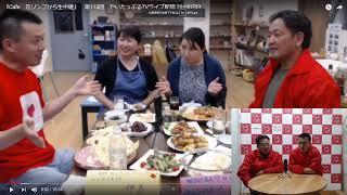 『2019反省会』 第138回 やいたっぷるTVライブ配信 20191225