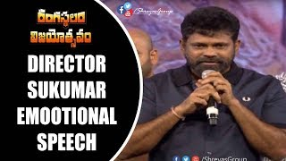 Director Sukumar Emootional Speech About MM Kee...