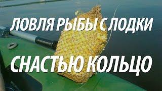 Селедка. Ростов на Дону. 29 линия.