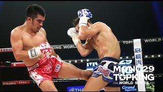 tk4 super fight rungravee sasiprapa vs wei ning hui full hd