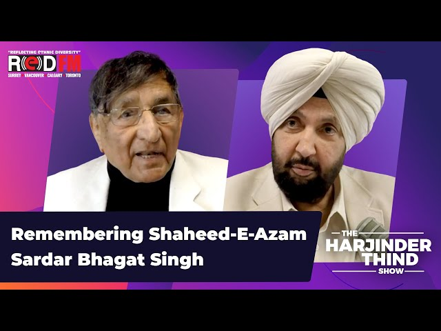 Remembering Shaheed-E-Azam Sardar Bhagat Singh | ਸ਼ਹੀਦ-ਏ-ਆਜ਼ਮ ਸਰਦਾਰ ਭਗਤ ਸਿੰਘ