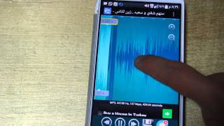 تطبيق قص الصوت للاندرويد screenshot 5