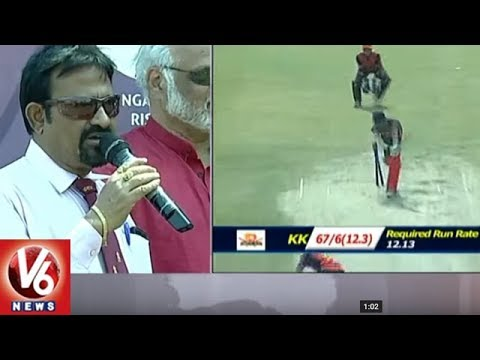 Nalgonda Lions Wins On Kakatiya Kings | G Venkataswamy Memorial Telangana T-20 League | V6 News