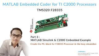 MATLAB C2000 Embedded Coder Part 3 : Simulink Examper EP1