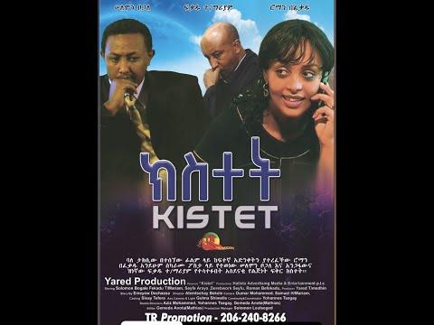 Kistet Ethiopian Movie By Tr Promotion
