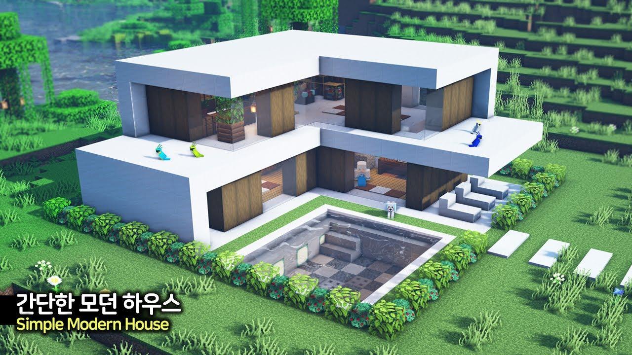 ⛏️ 마인크래프트 야생 건축 강좌 :: 🏘️ 평범한 모던하우스 만들기 🛏️ [Minecraft Simple Modern House Build Tutorial]
