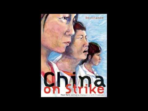 Chinese Workers' Uprising [2/2]