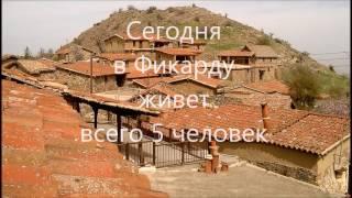 видео Экскурсии в деревню Педулас Тродос