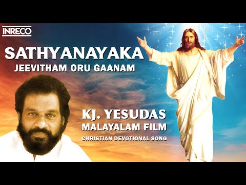 K J Yesudas | Sathyanayaka | Jeevitham Our...
