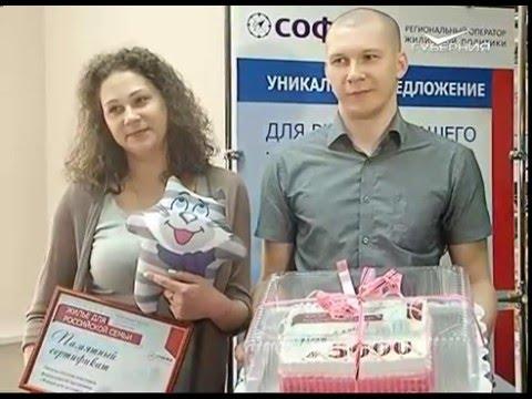 """Зарегистрированы 5000-е участники программы """"Жилье для российской семьи"""""""