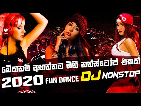 2020-sinhala-new-||-dj-nonstop-||-old-dance-full-fun-dj-nonstop-|-hits-songs