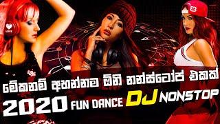 2020 Sinhala New || Dj Nonstop || Old Dance Full Fun Dj Nonstop | Hits Songs