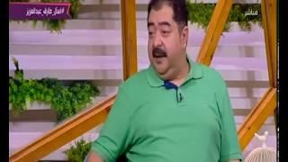 الستات ما يعرفوش يكدبوا | طارق عبد العزيز : مراتي قررت إنها متشتغلش عشان مسئولية البيت
