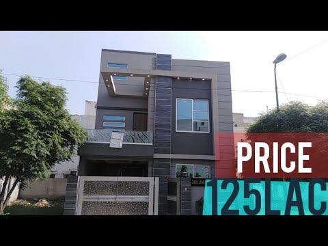 2000sft 5Marla 25×45 Small house 🏡 design with 3 bedroom||Construction Cost 40lac