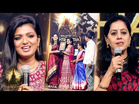 Full Goosebumps: News Reader Vedhavalli Inspirational Message On Stage|Galatta Nakshatra Awards 2019