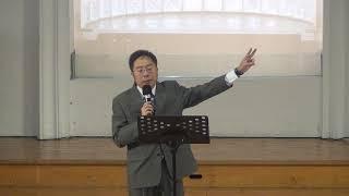 20180826浸信會仁愛堂主日敬拜