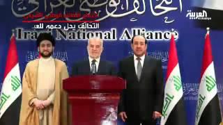 خلافات داخل البيت الشيعي العراقي