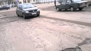 Дороги в поселке Климово Брянской области