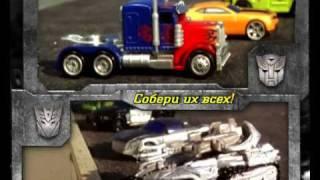 Transformers RPMs - Машинки с роботами!