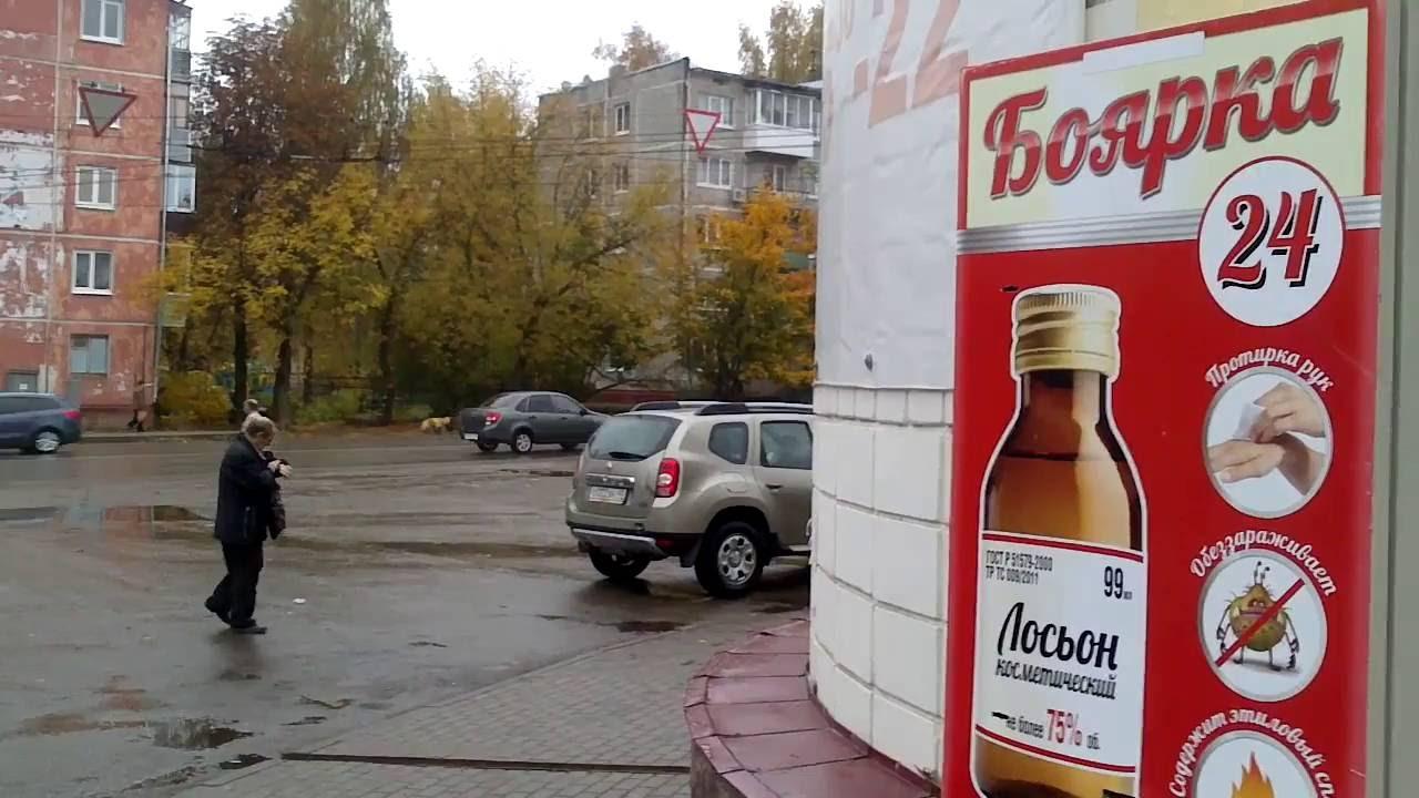 MDMA Купить Ангарск Меф Закладкой Петропавловск-Камчатский