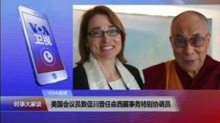 贡嘎扎西:西藏紧张局势仍在继续